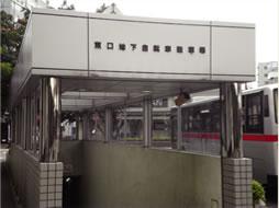 長岡駅東口地下自転車駐車場