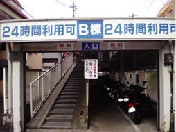 長岡駅東口自転車駐車場